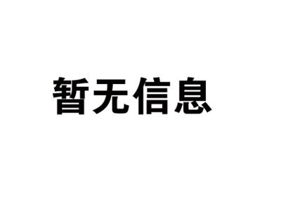 佳合锦绣城
