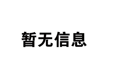 名豪百年广场