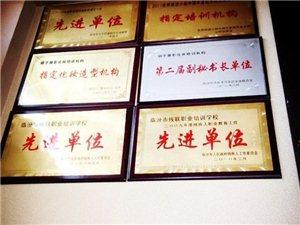 临汾娟子摄影化妆培训学校