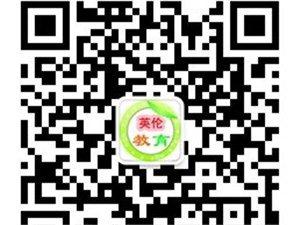 2014春季學歷招生報名中