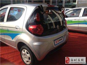 淮海電動轎車怎么樣