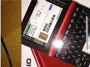 卡西欧日语学习机电子辞典