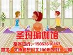 臨朐圣瑪瑜伽會館專業培訓瑜伽肚皮舞