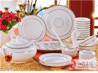 景德镇陶瓷餐具陶瓷餐具套装陶瓷餐具品牌
