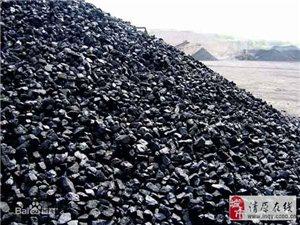 出售红梅镇大煤块