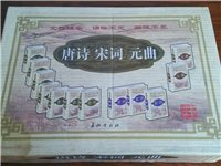 书籍成套-唐诗宋词,中华五千年,古典文化,世界名著