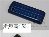 求购二手步步高i531、motoV9、HTC1X