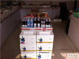 冰莓庄园野生蓝莓果汁招衢州各地区分销商