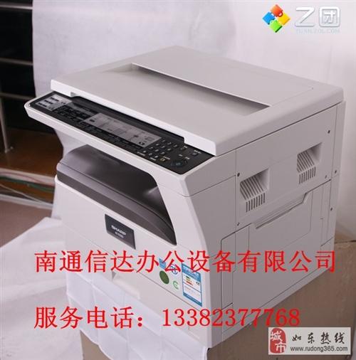 全新激光A3复印打印机低价转让
