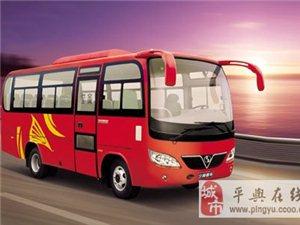 出售城乡公交车(澳门永利注册至李屯)和路线