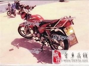 低价转让钱江125九成新电喷摩托车