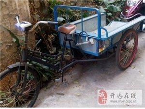 出售拉货电动三轮车一张8成新火烧煤海尔冰柜!