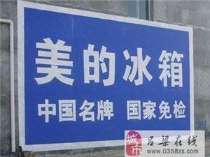 孝义写墙体广告,写大字标语15135258760