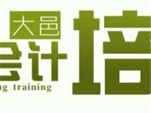 弘正会计——企业电算化软件培训