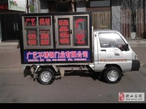 广艺门业−−诚招−−-各乡镇代理商
