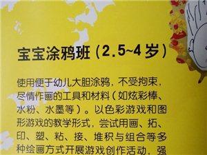 上海夏加兒美術教育開始報名啦!
