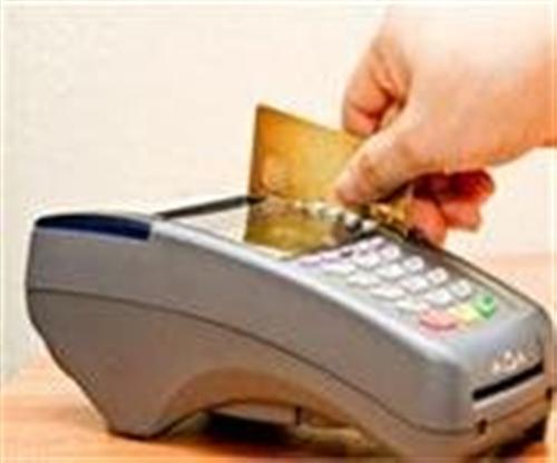 专业办理各类POS机,可刷信用卡