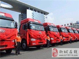 聊城运输运输物流运输货运运输服务公司
