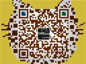 凌鸿5+1系统互动教学