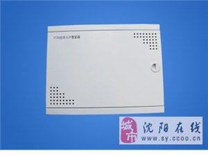 光纤中号接入箱体(F7)