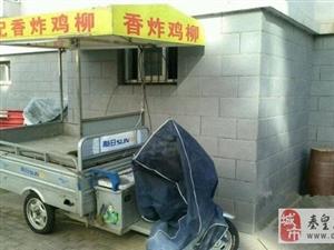 1.4米电动三轮车出售无破损情况