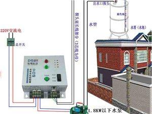 水满自动停机,缺水自动补水,水位控制器,可手动上水