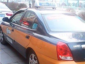 急转让博兴出租车(12年现代伊兰特)一辆,