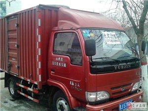 出售大货车