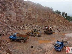 转让或合伙投资采石场
