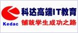 宜昌教育培训网提供职业技能培训等各类培训信息与服务