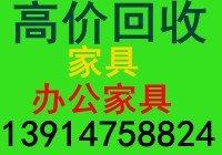 南京二手正规回收,南京旧物回收,南京家具回收
