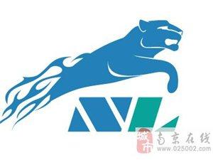 上海纽澜提供国内,国际专业搬家服务