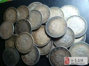 澳门威尼斯人游戏注册高价回收银元,收购银元