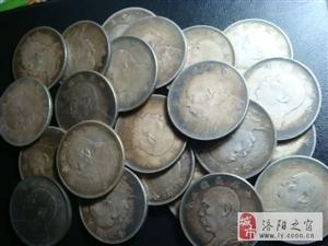 洛阳高价回收银元,求购银元