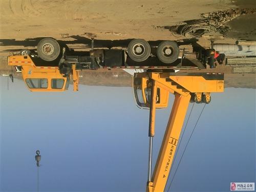 没活。25吨吊车急于出售