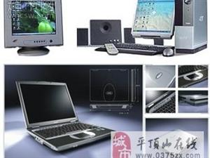bet36体育在线投注电脑科技长期高价回收各种品牌二手笔记本电脑、