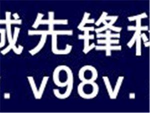 邹城上门修电脑,13805471925,网站建设等
