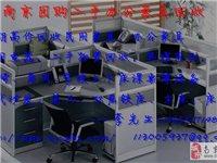 南京办公桌椅回收南京隔断工位回收南京二手家具回