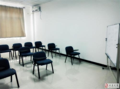 大荔新視野英語培訓學校