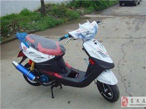 低价摩托车