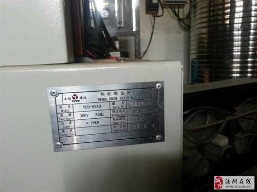 現出售一整套飲料機設備,全套九成新,直接可用
