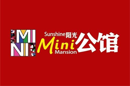 吉首阳光Mini公馆