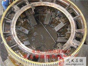鄭州專業回轉窯大齒輪制造