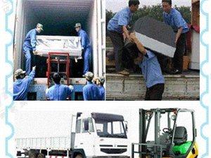 从广州搬家到长沙,广州至长沙搬家公司