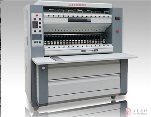 自動分離有氨曬圖機SX8000