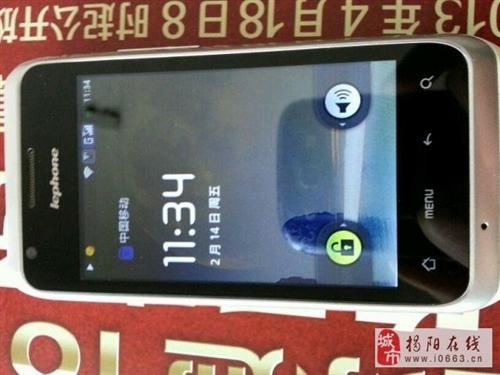 3g智能手機lephone A03