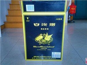 各種香煙紙箱批發(親,是香煙紙箱不是香煙盒哦)
