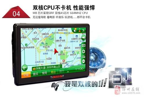 7寸导航,内置8G,最新地图便宜澳博国际娱乐官网