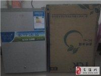 小型品牌TCK新冰箱贱价出售