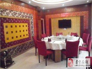 大福城商務酒店出租辦公室及餐廳